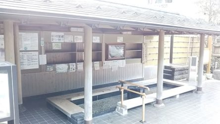 福島県郡山市で気持ちいい無料の足湯に入るなら磐梯熱海はおすすめです!