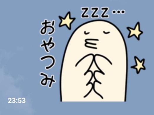 おやつみのスタンプ