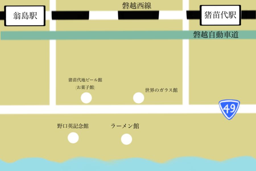 【見る・食べる・学ぶ】がまとめて楽しめる!福島県猪苗代湖の北部は観光やドライブにおすすめ!