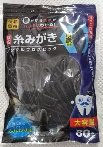 shikanburashidonki