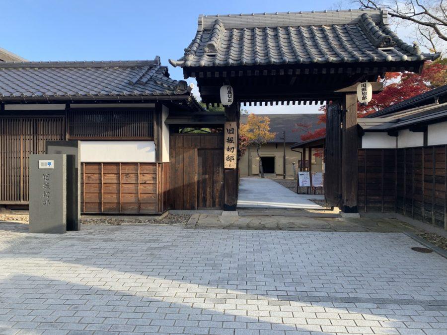 福島県内で最大・最古の蔵がある「旧堀切邸」|飯坂温泉の足湯に浸かることもできる!