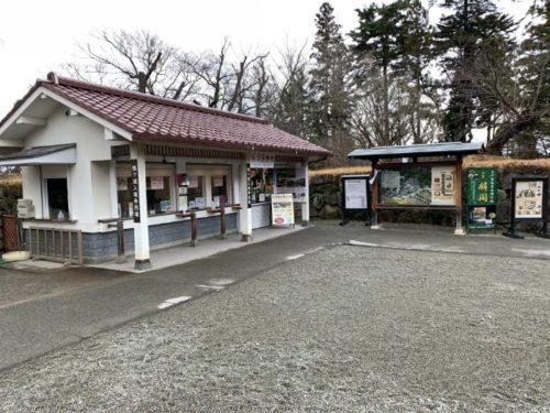tsurugajo6