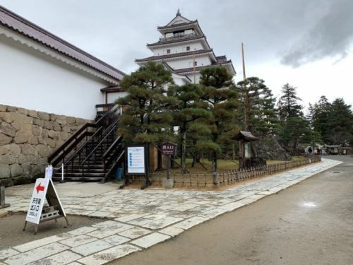 tsurugajo8