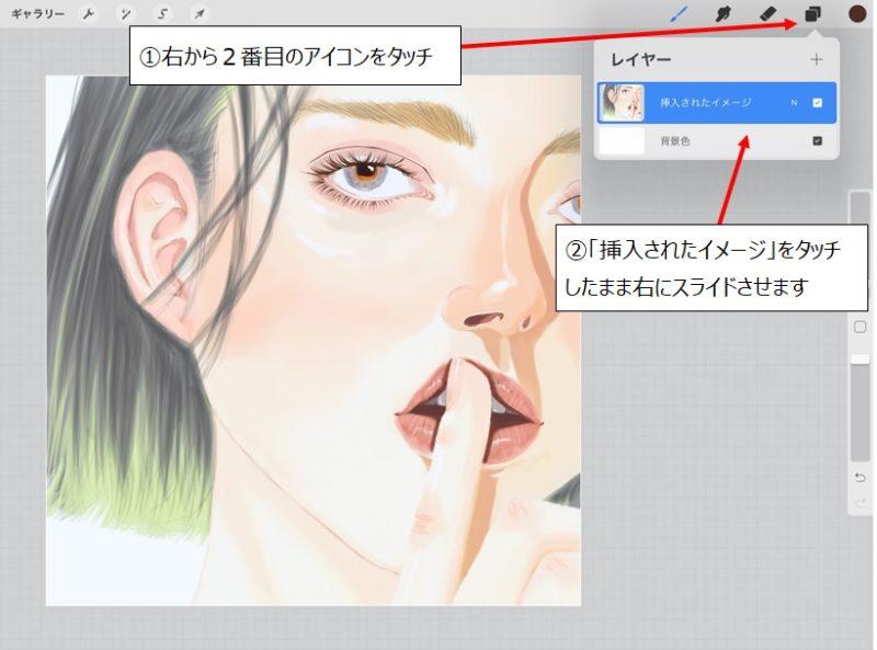 プロクリエイトを使って簡単なアニメーションを作る手順を画像付きでまとめてみました!