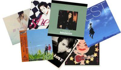 異常なほど多くの名曲が誕生した90年代のJ-POP!再注目されてほしい曲がありすぎます!【邦楽】
