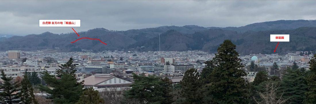 tsurugajo12