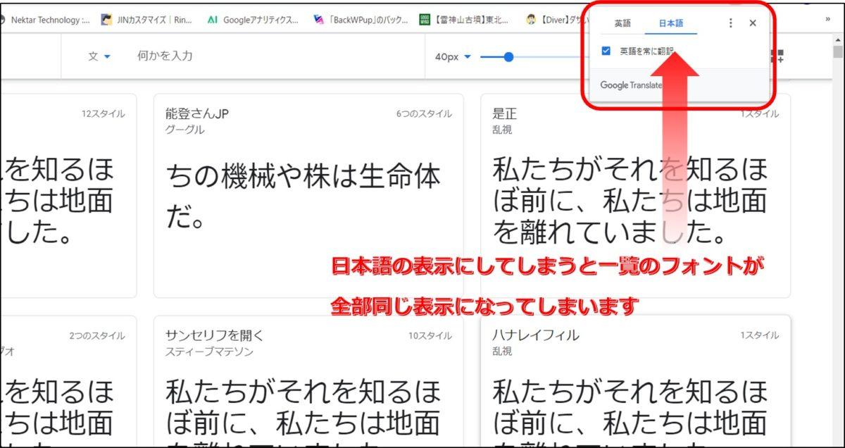 googlefont3