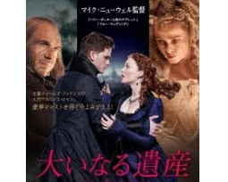 GreatExpectations4