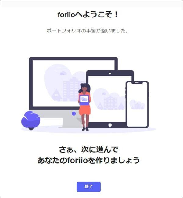 portfolio6-min
